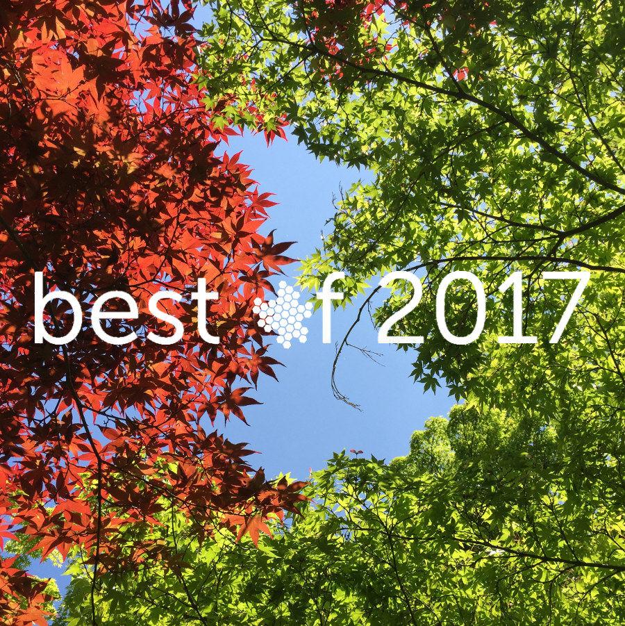 101 utworów z 2017