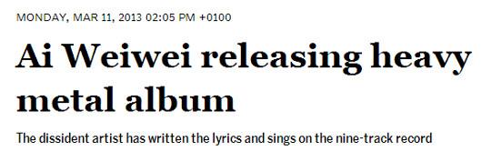 ai wei wei heavy metal album