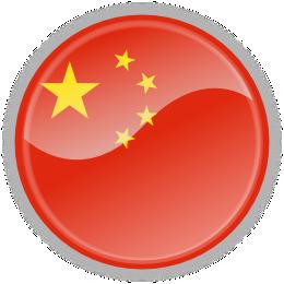 Icon-China